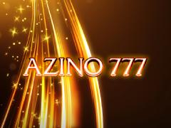 Азино 777 - реальные отзывы от бывалых игроков казино. Азино 777