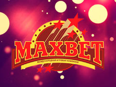 MaxBet (МаксБет)